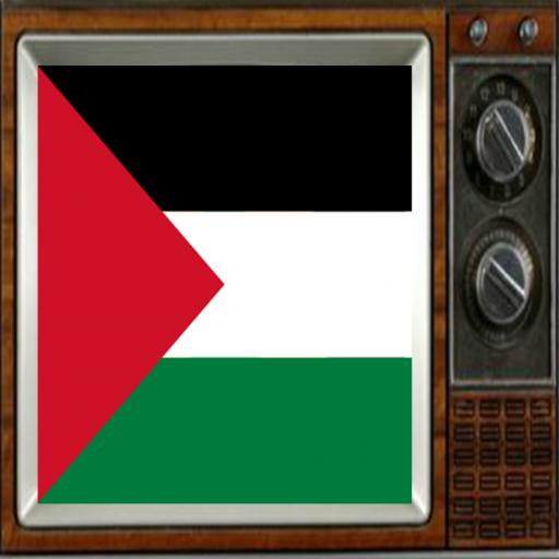 Satellite Palestine Info TV