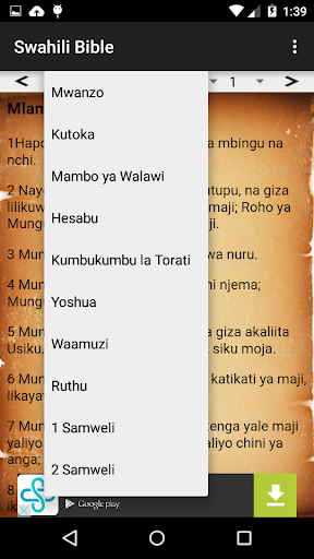 Swahili Bible(Biblia Takatifu)  screenshots 2