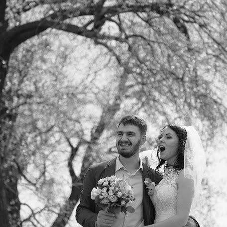 Wedding photographer Andrey Grican (GritsanAndrey). Photo of 14.11.2017
