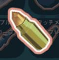 ロケットグレネード