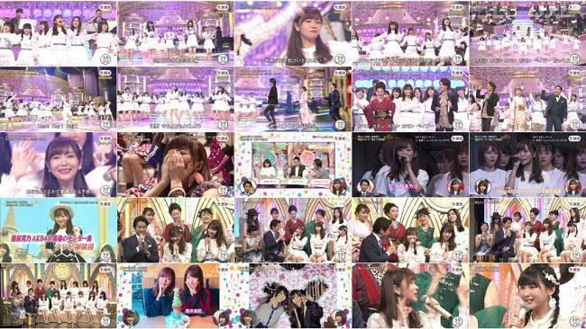 190312 (720p+1080i) AKB48 Part – うたコン