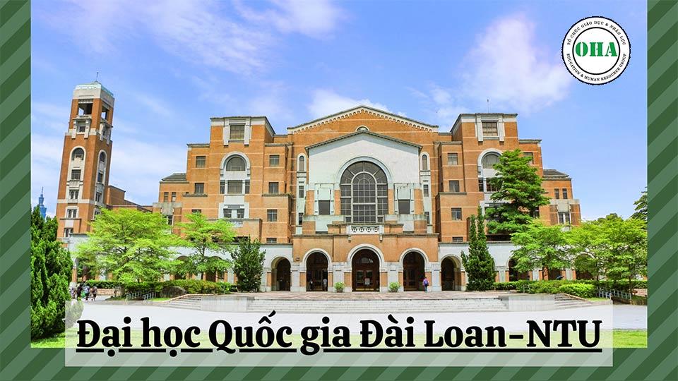 Đại học Quốc gia Đài Loan - NTU