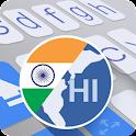 ai.type Hindi Dictionary