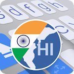 ai.type Hindi Dictionary 5.0.5