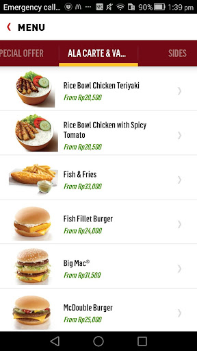 McDelivery Indonesia  screenshots 3