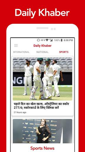 Daily Khaber - Latest News & Headlines 1.3 screenshots 5