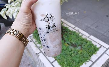 清原芋園 圓山酒泉店