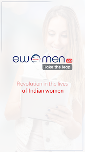 eWomen- screenshot thumbnail