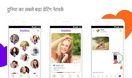 Badoo india login