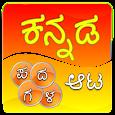 Kannada word game apk