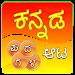 Kannada word game icon