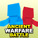 Ancient Warfare Battle - Androidアプリ