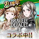 BRAVELY DEFAULT FAIRY'S EFFECT Android