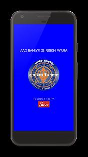 Aao Baniye Gursikh Pyara - náhled