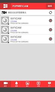 BW IPCAM screenshot 0