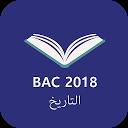 تحدي شخصيات و تواريخ BAC DZ 2018 APK