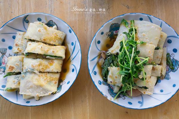 江子翠隱藏版美食早餐,超過20種口味的最狂蛋餅,愛怎麼搭就怎麼配,創造無限可能.吳鳳路傳統豆漿店