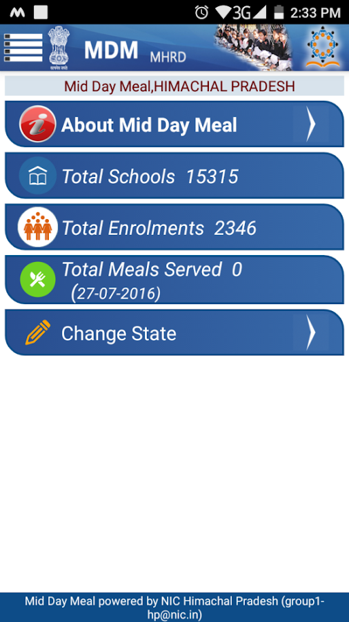 Mid Day Meal (MDM)- screenshot