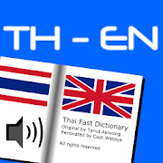 Thai Fast Dictionary