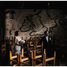 Wedding photographer Gama Rivera (gamarivera). Photo of 06.11.2017