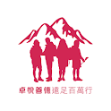 ShineTakHiking icon