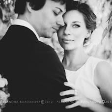 Wedding photographer Aleksandra Burdakova (burdakovaa). Photo of 22.03.2013