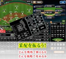 いつでも監督だ!~育成~《野球シミュレーション&育成ゲーム》のおすすめ画像2