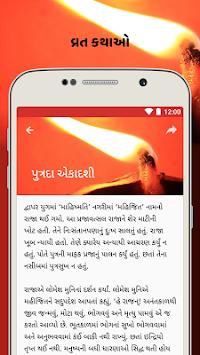 Gujarati Calendar 2019 APK Latest Version Download - Free Tools APP