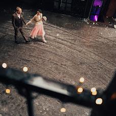 Wedding photographer Aleksandr Muravev (AlexMuravey). Photo of 06.02.2018