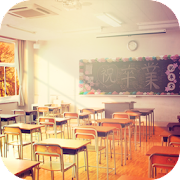 Escape Game graduation - the last of the classroom -