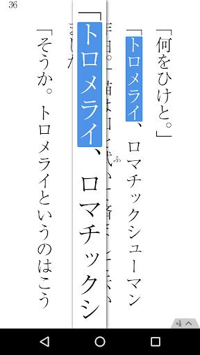 ConTenDou30d3u30e5u30fcu30a2 1.2.2 Windows u7528 5