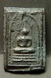 เหรียญหล่อองค์พระปฐมเจดีย์ พิมพ์มฤคทายวัน พ.ศ.2472 เจ้าคุณโขติฯ