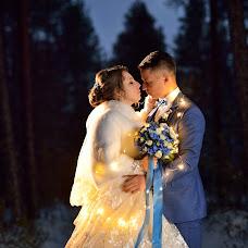 Wedding photographer Nikolay Pilat (pilat). Photo of 09.11.2018