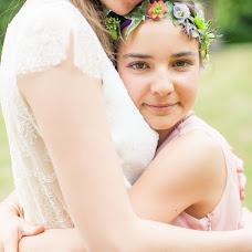 Wedding photographer Elena Joland (LABelleFrance). Photo of 05.02.2018