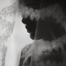 Wedding photographer Natalya Punko (Nafa). Photo of 08.11.2015