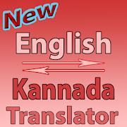 English To Kannada Converter or Translator