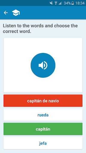 French-Spanish Dictionary screenshot 5