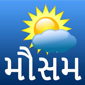 Gujaratnu Mausam - Gujarat Weather