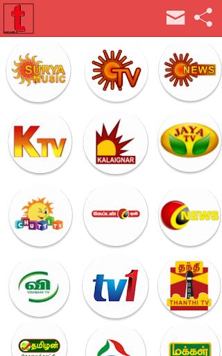 Tamil Mobile Tv