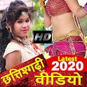 Chhattisgarhi Video Song, Gana with Movie & Comedy icon