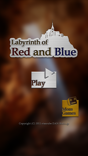 Labyrinth of Red and Blue  screenshots 8