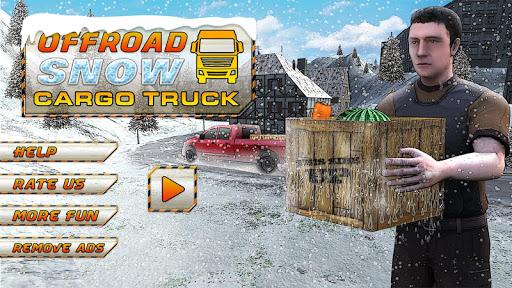 越野农用运输车卡车