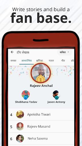 Free Stories, Audio stories and Books - Pratilipi 4.6.0 screenshots 8