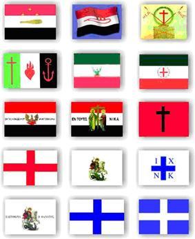 http://www.theodromion.com/arthra/05/May/H_ELLHNIKH_SHMAIA_KAI_H_ISTORIA_THS/index_files/image013.jpg