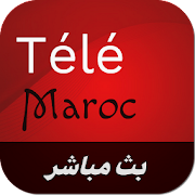Télé Maroc: Live Morocco Tv