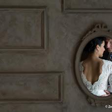 Wedding photographer Dmitriy Tkachik (tkachikdm). Photo of 03.12.2015