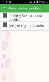 Baby food recipes hindi apps on google play screenshot image forumfinder