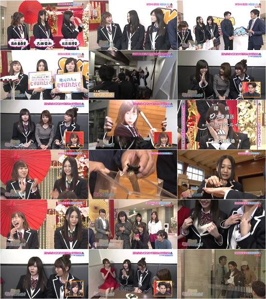 (TV-Variety)(720p) SKE48 むすびのイチバン! ep01 170424