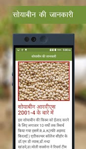 Download Farming Badi APK latest version 10 0 0 for android