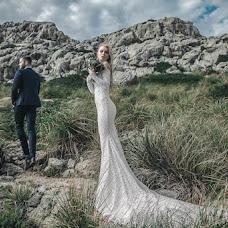 Wedding photographer Aleksandr Aushra (AAstudio). Photo of 25.10.2017